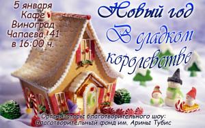 1416778218-5100847-www.nevseoboi.com.ua