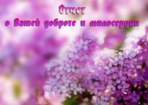 fony-dlya-fotoshopa-fon-cvety9