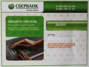 bankomat_manual1-640x480