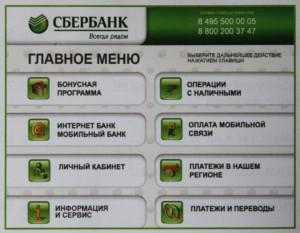 bankomat_manual2-640x499