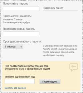 kak_sozdat_qiwi_koshelek2