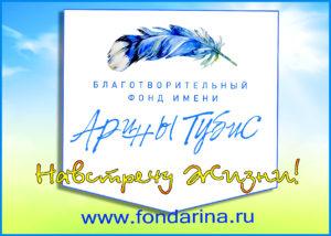 лого4гот