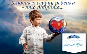 malchik-derzhit-zemnoj-shar-v-pravoj-ruke2