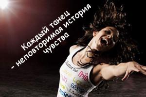 1351526288_zumba-dlya-vseh-video-urok