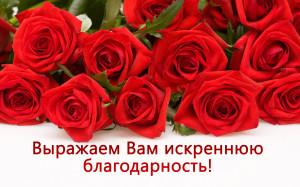 allfons.ru-3911