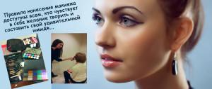 look.com.ua-64170