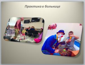 bezymyannyj-13