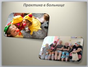 bezymyannyj-15
