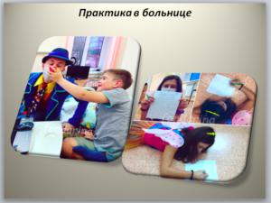 bezymyannyj-16