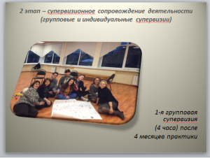 bezymyannyj-17