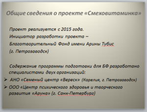 bezymyannyj-6