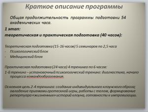 bezymyannyj-7